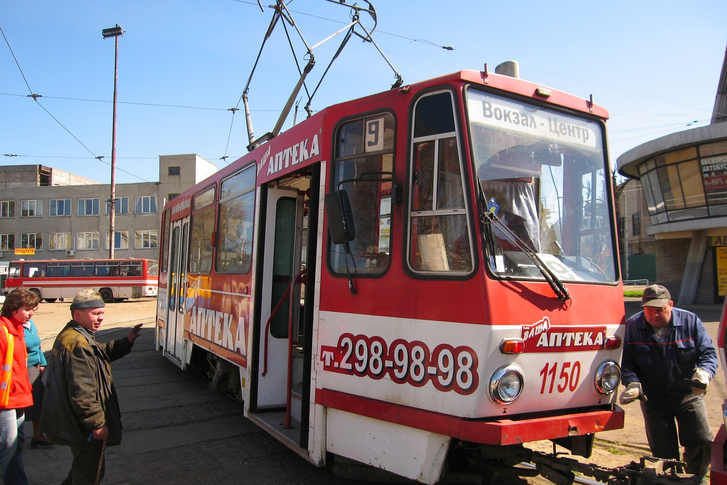 Lviv articulated tram 1150 on tram line 9 at the final destination Zaliznychnyi vokzal (2011).