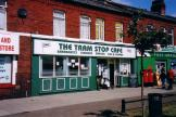 The entrance to The Tram Stop Café, Fleetwood (2006).