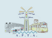 Alexandria Passengers Transport Authority (APTA) logo